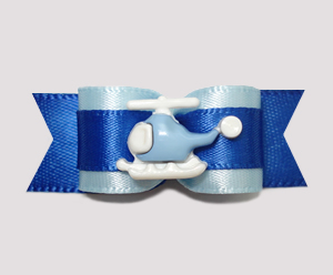 "#0680 - 5/8"" Dog Bow - Helicopter Blues"