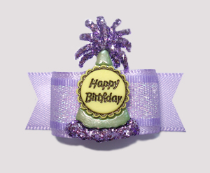 "#2229- 5/8"" Dog Bow- Birthday Bling! Lavender Shimmer, Party Hat"
